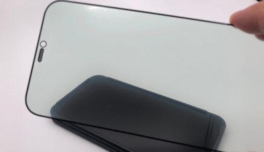 iPhone 12 Pro Maxにお勧めなガラスフィルムはこれ!「Klearlook iPhone12 pro max ガラスフィルム」